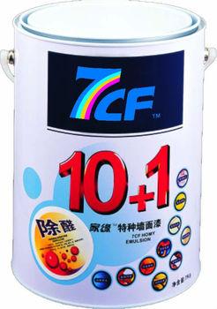 Interior wall paint (De- formaldehyde)