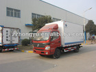 1.5-2Tons cheap foton truck cargo/foton cargo truck/box truck for dry cargo