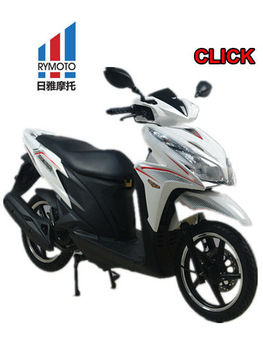 125CC gas scooter hot for sale
