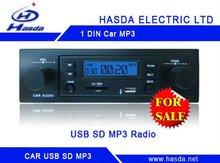 1 DIN CAR CD RADIO