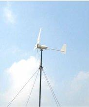 Windmill Power Generator Turbine
