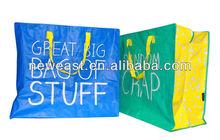 Portable 120gsm PP Woven Shopping Bags Full Zipper