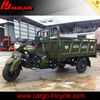3 wheel auto rickshaw/200cc tricycle/trike chopper three wheel motorcycle