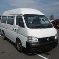 nissan caravan Urvan kral van çok ucuz japanese kullanılmış araba