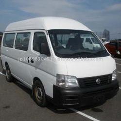 Caravan Urvan King Van very cheap Japanese Used Car