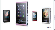 "Mp4 Player with 2.7"" LCD Screen, FM Radio, Video, Games & Movie"