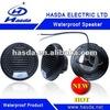 For Marine/kitchen/sauna room 4/6 inch Waterproof marine outdoor speaker motorcycle outdoor speaker ATV/UTV BLUETOOTH SPEAKER