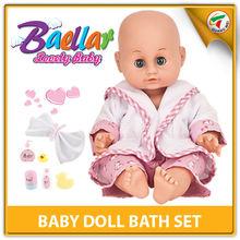 Most Popular Products 12 Inch Baellar Baby Doll Bath Set For Kids