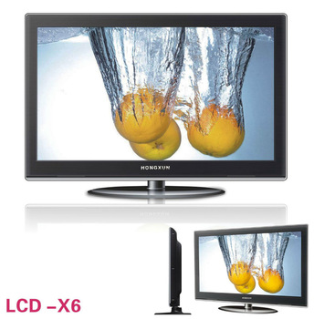 17 Inch lcd monitor X series
