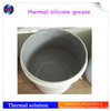 2.0-5.0 W/m-k thermal cpu paste compound,cpu thermal paste
