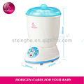 زجاجة الرضاعة معقم بخاري والصحون منتجات رعاية الأطفال الرضع