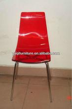 Acrylic Leisure Chair