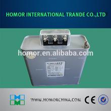 epcos power capacitor