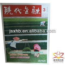Magazine digital printing service