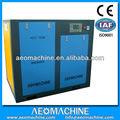 75kw de alta presión slient matsushita compresor aeo-100a( oem de ingersoll rand)