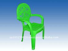Kids Plastic Chair