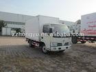 cooling van truck/small van truck for sale