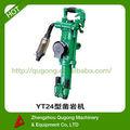 kaishan el tipo de neumático yt28 mano compresor de aire jack hammer