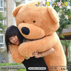 hot sale toy good quality cheap teddy bear 200cm