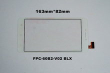 6 inch Capacity Touch screen Panel FPC-60B2-V02 BLX for Tabelt replacement