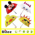 animal ear shaped 18 inch lovely kid wholesale umbrellas