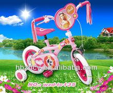 Lightweight kids bikes, small bikes for student
