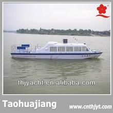 Passenger Boat THJ1380A