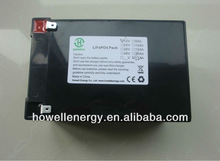 12v portable battery pack/lifepo4 scooter batter 12v 12Ah