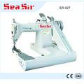 Piensos sr-927 apagado el brazo de la máquina de coser japonés de la máquina de costura de la máquina de coser precio