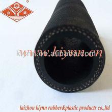 Smooth/Wrapped Cover Oil Hose/Fuel Hose