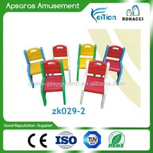 Luxurious backrest children plastic chair for sale