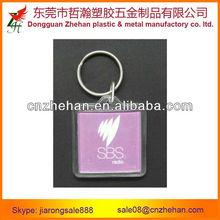 Plain decorative acrylic plastic key chains