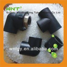 polyethylene pipe industrial deadbolt lock