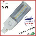 2014 new product most powerful car plug led light