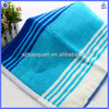 /product-gs/customized-wholesale-bamboo-towels-in-china-1256902874.html
