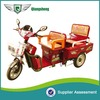 2014 family use three doors opened cargo rickshaw