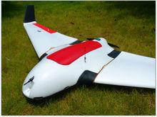 Super UAV 2m wingspan RTF asembly model FY X8 EPO airplane -- Panda2 aerial photography system RC 15KM