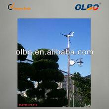 High-efficiency Wind Solar Hybrid Street Light with 300w wind turbine