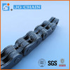 LH1434 short pitch heavy load leaf chain