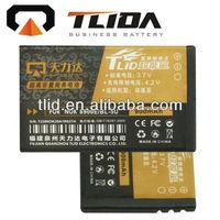 Bl-5u Mobile Phone Battery For Nokia 8900e