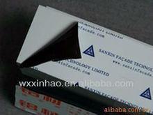 best quality Aluminum Extrusive profile surface protection film/foil