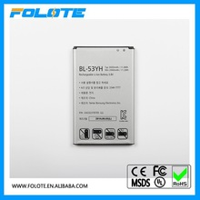 bl-53yh for lg g3 china mobile phone battery with price