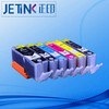 Products You Can Import From China! Compatible pgi250 cli251 Refill Ink Cartridge for Canon Pixma IP7220