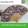 De flores de colores de bambú tejido del ventilador, personalizado tela plegable ventilador, el artículo de regalo