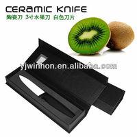 China new design Ceramic fruit knife with black handle