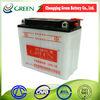 12N5-3B OEM lead acid motorcycle battery,12v 5ah storage motorcycle battery,12v motorcycle battery