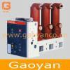 ZN63(VS1)-12 Series Embedded Poles Type of Indoor HV Vacuum Circuit Breaker(electric circuit breaker)