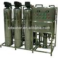 مصغرة 450l/h نظام التناضح العكسي للمياه المعدنية النبات