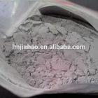 1-3 Micron Ultra Fine Spherical Conductive Aluminum Powder