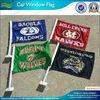 Cheap Promotion Car Flag (SC-NF08F06020)